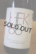 陸奥八仙 HFK88 華吹雪88%精米 白麹使用 1.8L