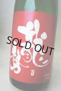 龍勢 和みの辛口 辛口特別純米酒 1.8L