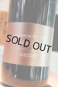 町田酒造 Premium 純米大吟醸 35% 1.8L
