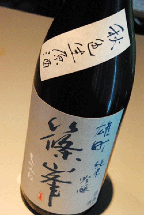 他の写真1: 篠峯  赤磐雄町 純米吟醸 秋色生原酒 1,8L