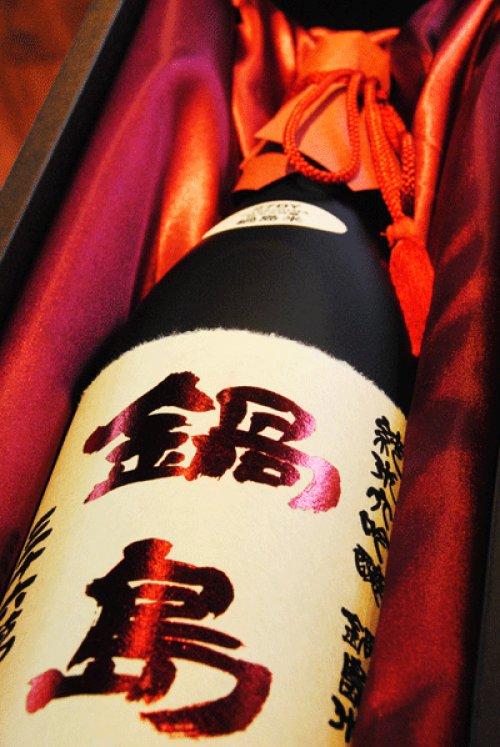 他の写真1: 鍋島 鍋島米 純米大吟醸 1.8L