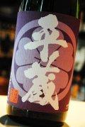 平蔵 紅芋 紫優仕込み 芋焼酎 25度 1,8L