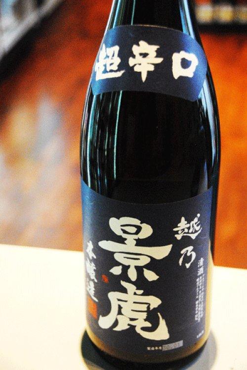 他の写真1: 越乃景虎 超辛口 本醸造 1.8L