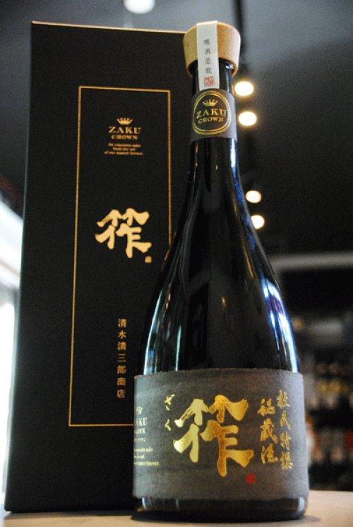 他の写真2: 筰 クラウン 杜氏特撰 秘蔵酒 750ml