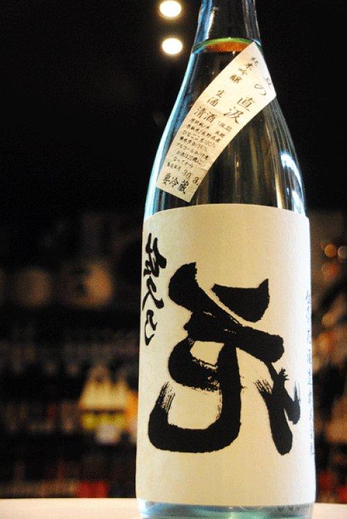 他の写真2: 裏佐久の花 夏の直汲み 純米吟醸 無濾過生原酒 1.8L