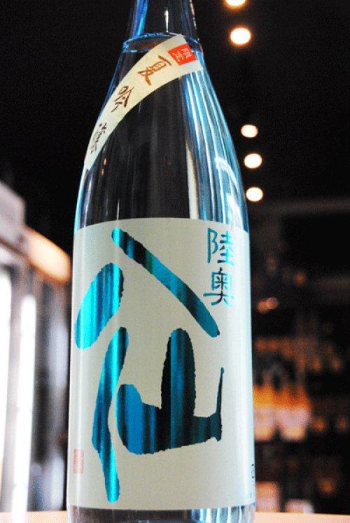 他の写真2: 陸奥八仙 夏吟醸 1.8L