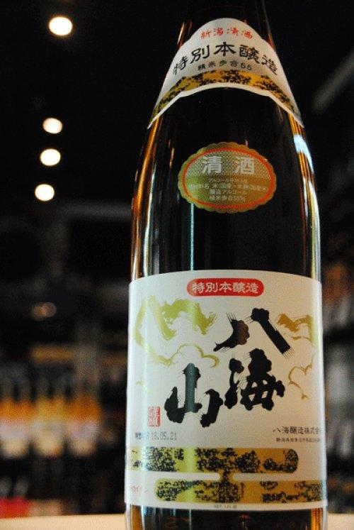 他の写真2: 八海山 特別本醸造 1.8L