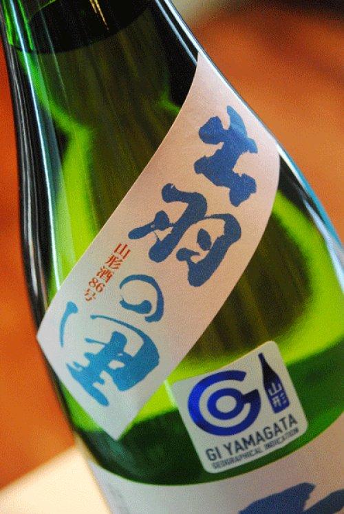 他の写真1: 秀鳳 純米吟醸 出羽の里 原酒 1,8L
