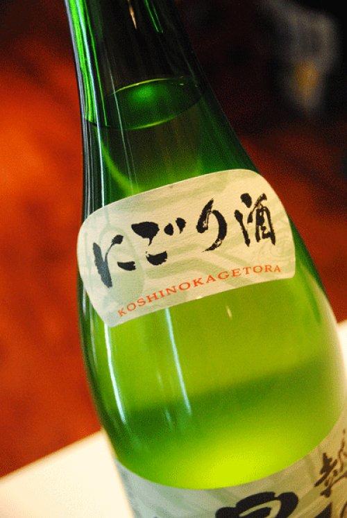 他の写真1: 越乃景虎 純米にごり 生原酒 1,8L