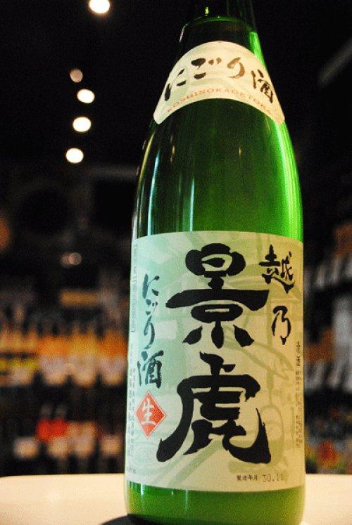 他の写真2: 越乃景虎 純米にごり 生原酒 1,8L