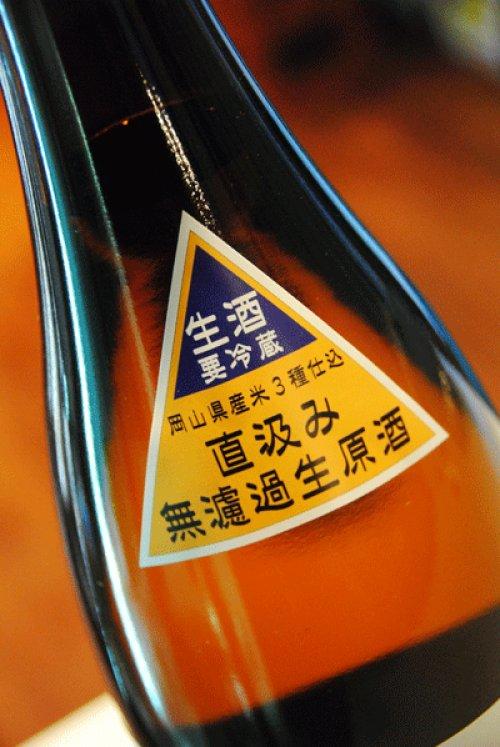 他の写真1: 大典白菊 トリプルA 直汲み 純米 無濾過生原酒 1,8L