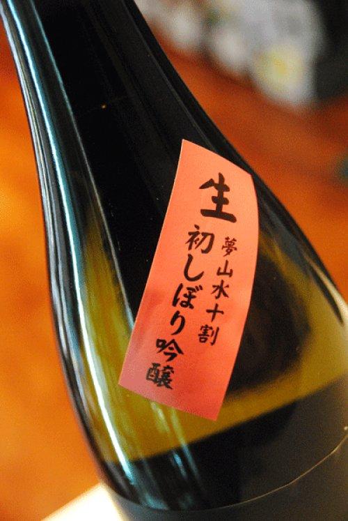 他の写真1: 奥 初しぼり 純米吟醸 生原酒 1.8L