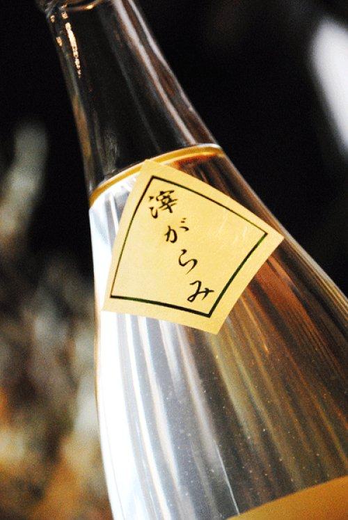 他の写真1: 翠玉 特別純米 限定滓がらみ生 1,8L