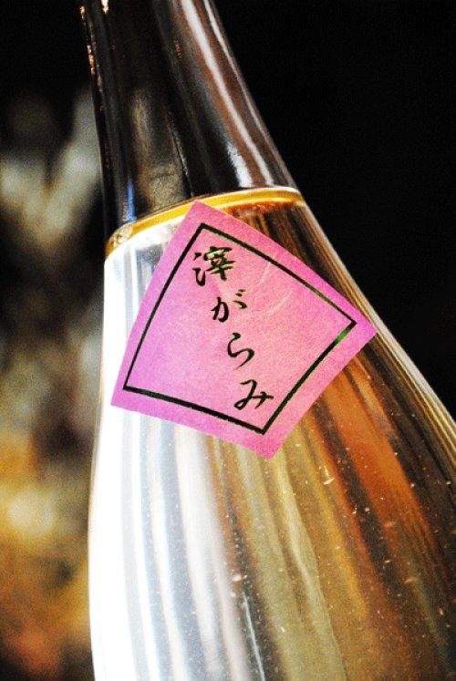 他の写真1: 翠玉 純米吟醸 限定滓がらみ生 1,8L