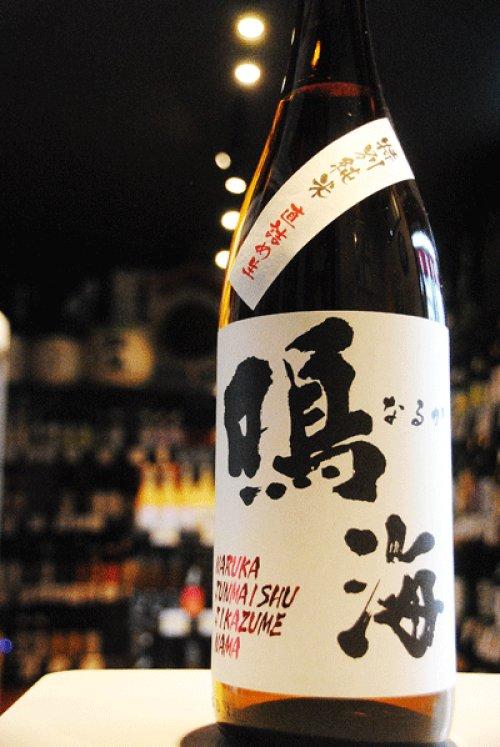 他の写真1: 鳴海 特別純米 直詰め生 1.8L