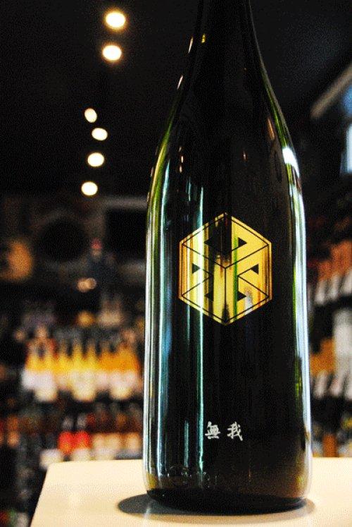 他の写真2: 楯野川 限定無我 純米大吟醸 無濾過生原酒 1,8L