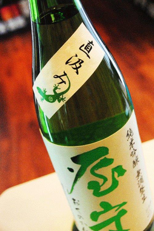 他の写真2: 屋守  限定直汲み 純米吟醸無調整生 八反錦(緑ヤモリ) 1.8L
