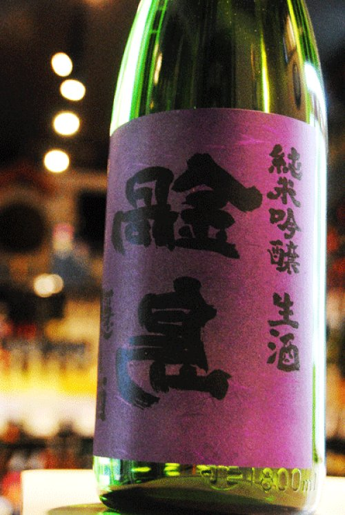 他の写真2: 裏鍋島 隠し酒 純米吟醸生酒 1.8L
