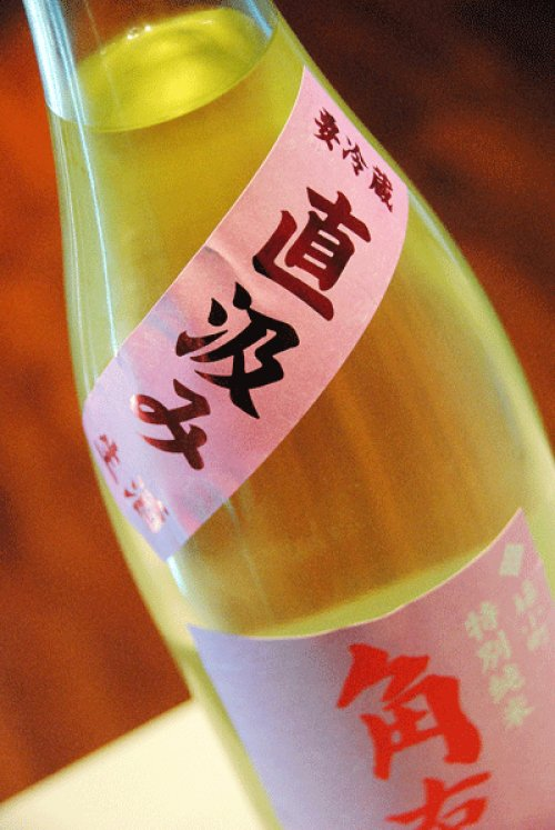 他の写真1: 角右衛門 直汲み 特別純米 無濾過生原酒 1.8L