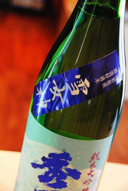 他の写真1: 秀鳳 雪女神 純米大吟醸 1,8L