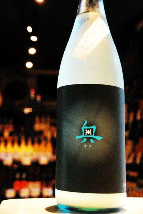 他の写真2: 奥 夏かすみ吟醸 純米吟醸原酒 1.8L