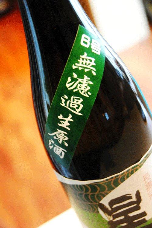 他の写真1: 星泉 6号 純米吟醸 無濾過生原酒 1,8l