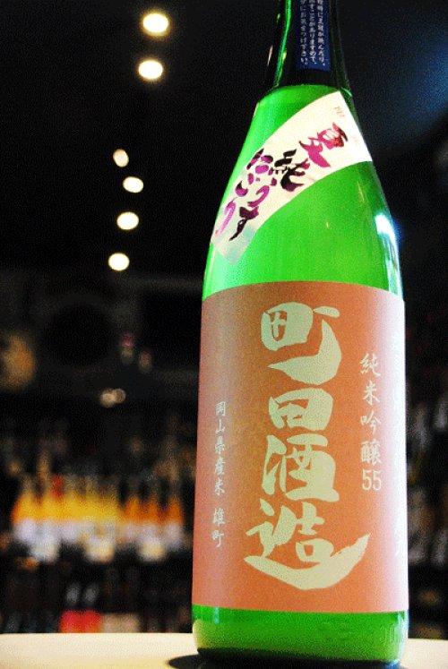 他の写真2: 町田酒造 雄町 夏純うすにごり  純米吟醸生   1.8L