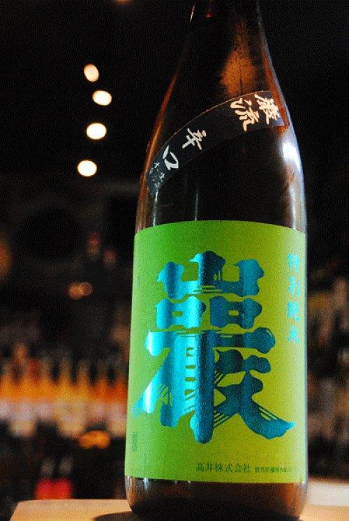 他の写真2: 巌 特別純米 巌流辛口 生原酒 1,8L
