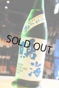 鳴海の風2 特別純米  直詰生酒   1,8L