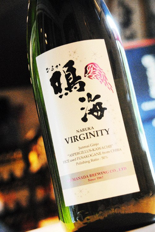 他の写真1: 鳴海 ヴァージニティ 純米吟醸 白麹 1,8L