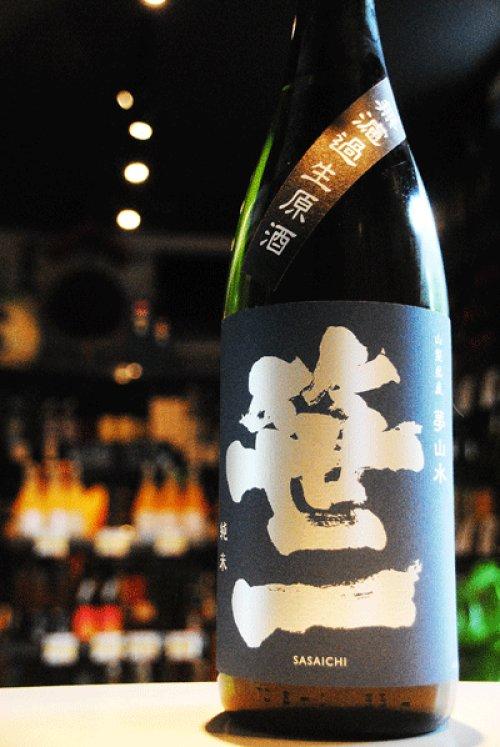 他の写真1: 笹一 純米 無濾過生原酒 夢山水 1,8L