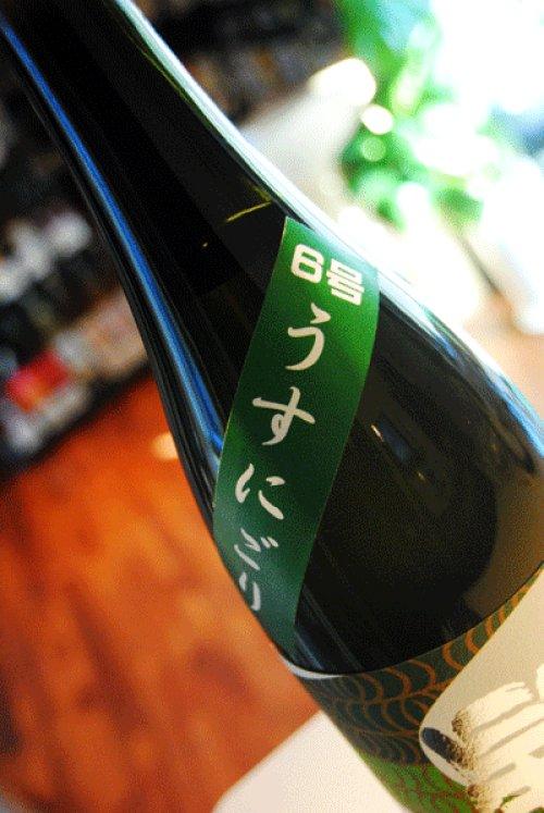 他の写真1: 星泉 6号 純米吟醸 無濾過生原酒 うすにごり 1,8L