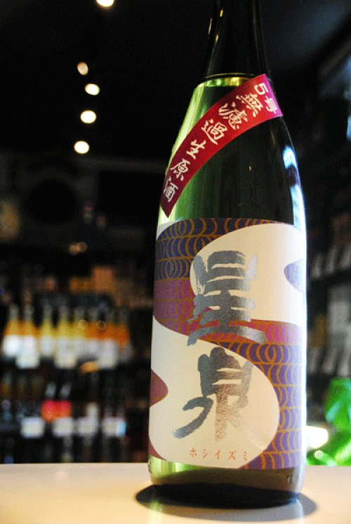 他の写真2: 星泉 5号 純米吟醸 無濾過生原酒 1,8L