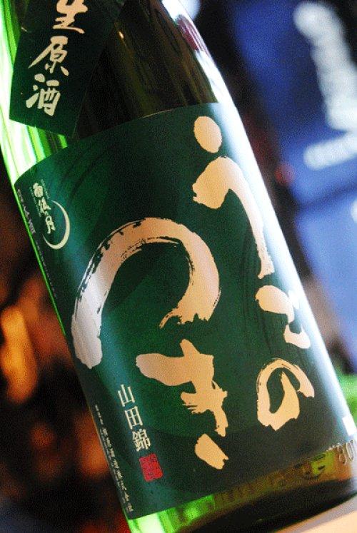 他の写真1: 雨後の月 純米大吟醸 無濾過生原酒 山田錦   1,8L