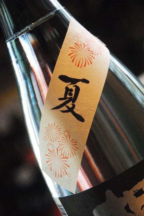 他の写真1: 楯野川 夏爽辛 純米大吟醸 1,8L