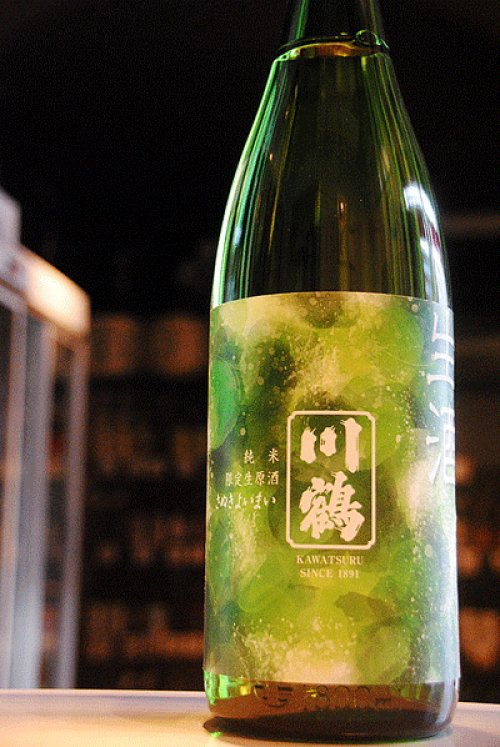 他の写真2: 川鶴 純米 限定生原酒 1,8L