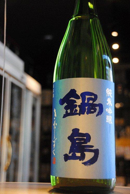 他の写真2: 鍋島 きたしずく 純米吟醸 1,8L