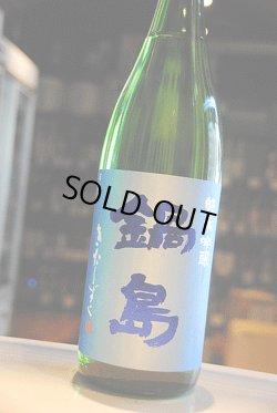 画像1: 鍋島 きたしずく 純米吟醸 1,8L